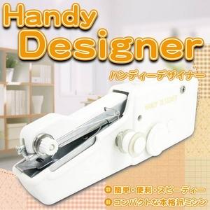 シルクからデニムまで縫える電動ハンディミシン - 拡大画像