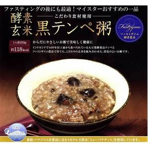 ファストザイム酵素農法 「酵素玄米黒テンペ粥 12個パック」  - 拡大画像