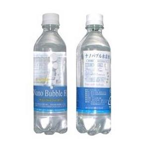 「ナノバブル水素水500ML×24本」【1箱】 - 拡大画像