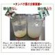 薬用入浴剤 パパイン酵素 碧の雫(みどりのしずく) 48包×5箱 - 縮小画像3