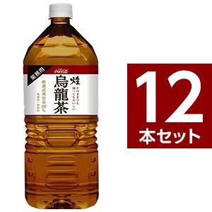 【ケース販売】 煌烏龍茶 ウーロン茶ファン(業務用) 2Lペット 12本 まとめ買い - 拡大画像