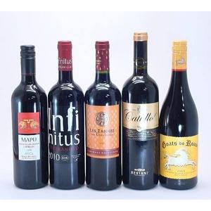 【ワイン】 ベルターニ カットゥーロ ロッソ 含む 厳選お勧め赤ワイン5本セット - 拡大画像