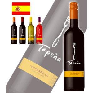 【スペイン産】タペーニャ Tapena テンプラニーリョ Tempranillo (赤) 750ml