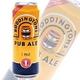 イギリス【海外ビール】 ボディントン パブエール 440ml 缶 24本入 - 縮小画像1