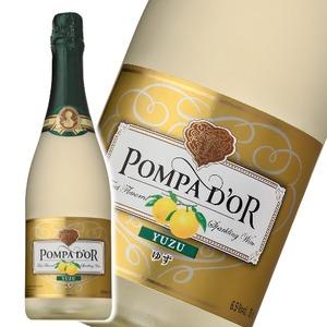 【スパークリングワイン】 ポンパドール Pompa Do'r ゆず 750ml スパークリングワイン  - 拡大画像