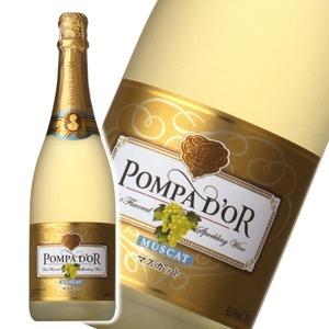 【スパークリングワイン】 ポンパドール Pompa Do'r マスカット 750ml スパークリングワイン  - 拡大画像