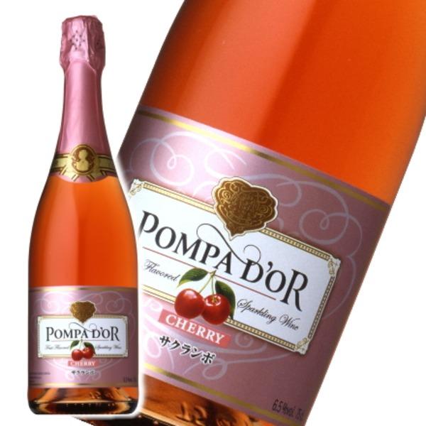 【スパークリングワイン】 ポンパドール Pompa Do'r チェリー 750ml スパークリングワイン