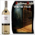 【チリ産 白ワイン】コンチャ・イ・トロ カッシェロ・デル・ディアブロ ピノ・グリージョ 750ml
