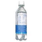 ナノバブル 水素水 500ml×24本/箱 高濃度