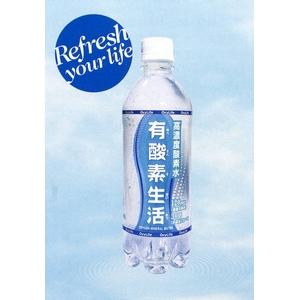 高濃度酸素水(30倍)「有酸素生活」500ml×24本/箱 - 拡大画像