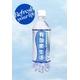 高濃度酸素水(30倍)「有酸素生活」500ml×24本/箱 - 縮小画像1