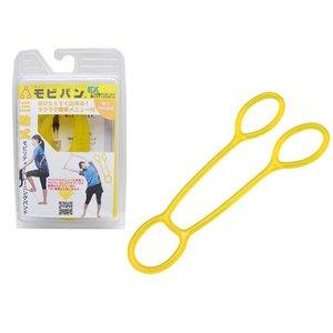 モビバン EX Yellow