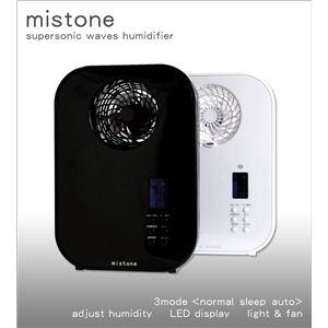 mistone(ミストーン) 超音波加湿器 MHS-1109-01 ブラック - 拡大画像