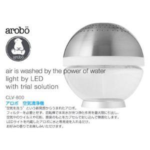 空気清浄機 arobo(アロボ) CLV-800 シルバー - 拡大画像