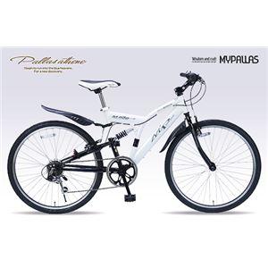 MYPALLAS(マイパラス) クロスバイク26・6SP・リアサス TypeIII M-650-3 ホワイト - 拡大画像