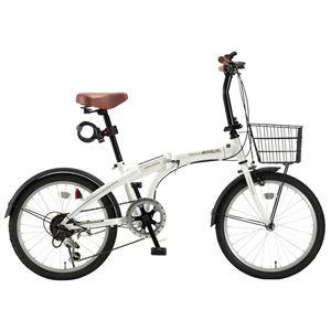 MYPALLAS(マイパラス) 折畳自転車20・6SP・オールインワン HCS-01-W ホワイト - 拡大画像
