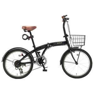 MYPALLAS(マイパラス) 折畳自転車20・6SP・オールインワン HCS-01-BK ブラック - 拡大画像