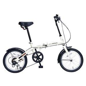 MYPALLAS(マイパラス) 6段変速付コンパクト自転車 折畳16・6SP M-103-IV アイボリー - 拡大画像