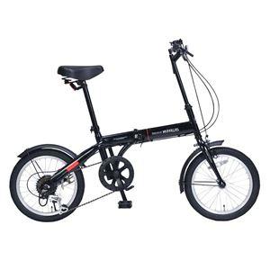 MYPALLAS(マイパラス) 6段変速付コンパクト自転車 折畳16・6SP M-103-BK ブラック - 拡大画像