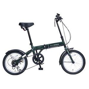 MYPALLAS(マイパラス) 6段変速付コンパクト自転車 折畳16・6SP M-103-GR グリーン - 拡大画像