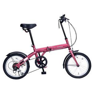 MYPALLAS(マイパラス) 6段変速付コンパクト自転車 折畳16・6SP M-103-RO ルージュ - 拡大画像