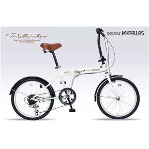 MYPALLAS(マイパラス) 折畳自転車20・6SP M-208-IV アイボリー - 拡大画像