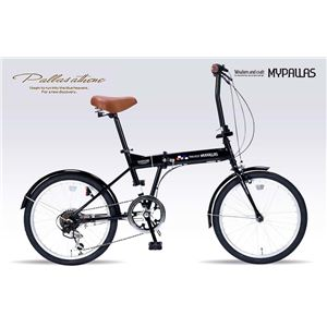 MYPALLAS(マイパラス) 折畳自転車20・6SP M-208-BK ブラック - 拡大画像