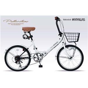 MYPALLAS(マイパラス) 折畳自転車20・6SP・オートライト M-204-W ホワイト - 拡大画像