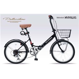 MYPALLAS(マイパラス) 折畳自転車20・6SP・オートライト M-204-BK ブラック - 拡大画像