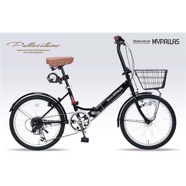 MYPALLAS(マイパラス) 折畳自転車20・6SP・オートライト M-204-BK ブラック