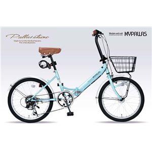 MYPALLAS(マイパラス) 折畳自転車20・6SP・オートライト M-204-MT ミント - 拡大画像