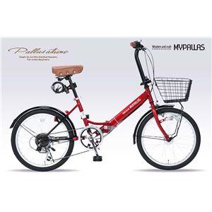 MYPALLAS(マイパラス) 折畳自転車20・6SP・オートライト M-204-RD レッド - 拡大画像
