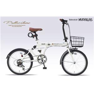 MYPALLAS(マイパラス) 折畳自転車20・6SP・オールインワン SC-07 PLUS-IV アイボリー - 拡大画像