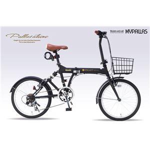 MYPALLAS(マイパラス) 折畳自転車20・6SP・オールインワン SC-07 PLUS-BK マットブラック - 拡大画像