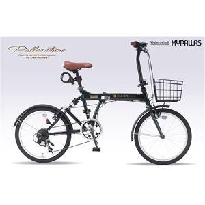 MYPALLAS(マイパラス) 折畳自転車20・6SP・オールインワン SC-07 PLUS-GR ダークグリーン - 拡大画像