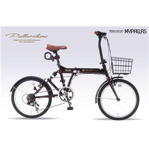 MYPALLAS(マイパラス) 折畳自転車20・6SP・オールインワン SC-07 PLUS-EB エボニーブラウン - 拡大画像