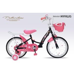 MYPALLAS(マイパラス) 子供用自転車16・補助輪付 MD-12 ブラック - 拡大画像