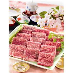 米沢牛 モモ カルビ焼肉用 1kg - 拡大画像