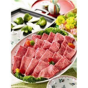 宮崎牛 モモ焼肉 1kg - 拡大画像