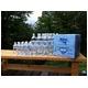 ヘルシーウォーター 安心・安全・健康なRO(逆浸透膜)水 お得なセットその1( 500mlペットボトル×24本入り+1.5Lペットボトル×12本+20Lボックス×1箱) - 縮小画像1