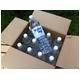 ヘルシーウォーター 安心・安全・健康なRO(逆浸透膜)水 お得なセットその1( 500mlペットボトル×24本入り+1.5Lペットボトル×12本+20Lボックス×1箱) - 縮小画像3