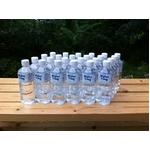 ヘルシーウォーター 安心・安全・健康な水 500mlペットボトル×24本入り×3箱