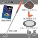 ゴルフ 衝撃のパター 『師匠』 ★競技用パターを1本無料進呈★ - 縮小画像6