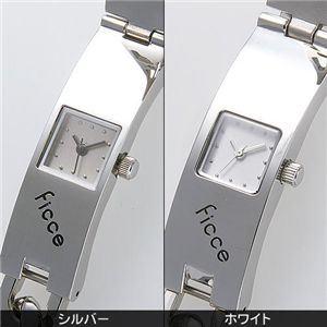 ficce(フィッチェ) チェーンブレスウォッチ FC-11017-01 white - 拡大画像