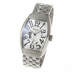 Ficce(フィッチェ) 自動巻 腕時計 FC-11047-01 シルバー - 拡大画像