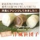 洋風笹団子 30個セット(クリームチーズ餡 10個+ミルク餡 10個+コーヒー餡 10個) - 縮小画像3
