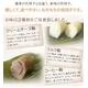 洋風笹団子 30個セット(クリームチーズ餡 10個+ミルク餡 10個+コーヒー餡 10個) - 縮小画像4