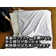 汗っかきのお父さん、お子様に!立体メッシュ使用ウォッシャブル敷布団 シングルブルー 日本製 - 縮小画像4