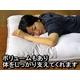 汗っかきのお父さん、お子様に!立体メッシュ使用ウォッシャブル敷布団 シングルブルー 日本製 - 縮小画像5