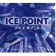 身体の熱を効果的に逃がす 涼感アイスポイント使用敷パッド シングルブルー 日本製 - 縮小画像2
